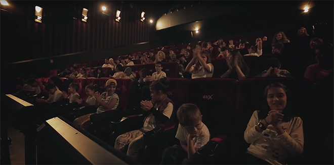 cinemagine5
