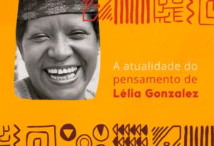 Lélia Gonzalez